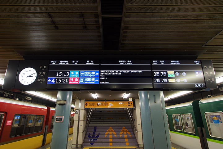20170730_yodoyabashi-01.jpg