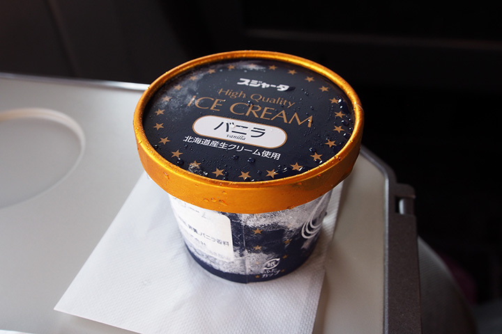 20170813_ice_cream-01.jpg