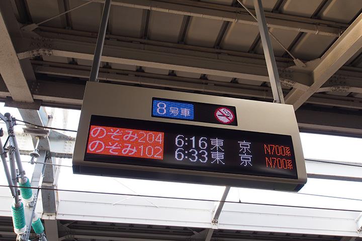 20170813_shin_osaka-01.jpg