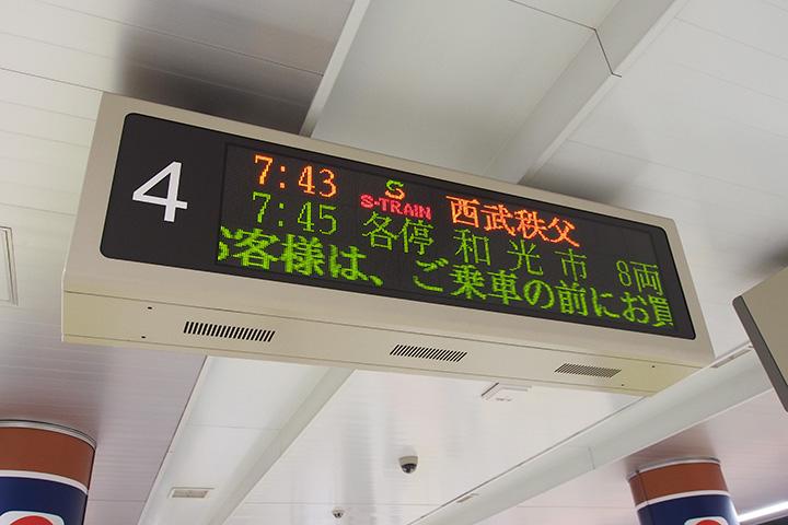 20170827_shinjuku_3chome-01.jpg