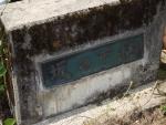 無患子隧道15