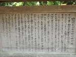 白山比咩神社10