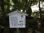 白山比咩神社39