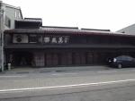 廃線と寿司44