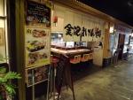 廃線と寿司50