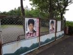 宮ヶ瀬リベンジ43