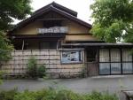 宮ヶ瀬リベンジ46
