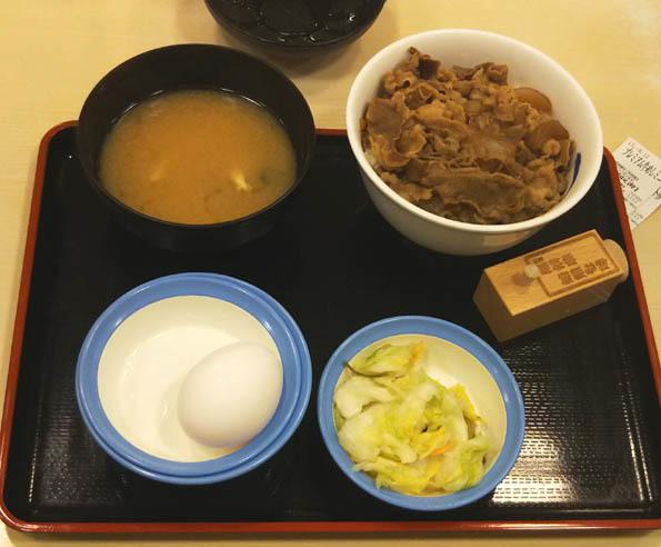 20170618 松屋 ミニ牛丼 21㎝DSC_0450