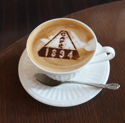 20170707 Cafe1894 cafelate 17cm DSC02187