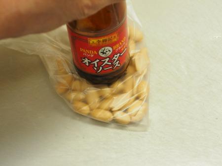中華風ピリ辛カツオのたたき37