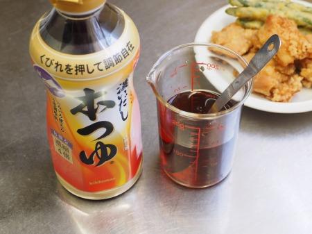 唐揚げ親子丼31