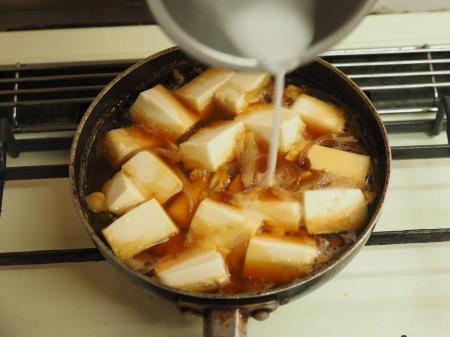 豆腐でカサ増し親子丼008