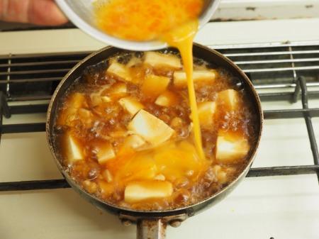 豆腐でカサ増し親子丼010