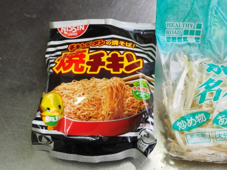 蒸し鶏焼きチキンラーメン020