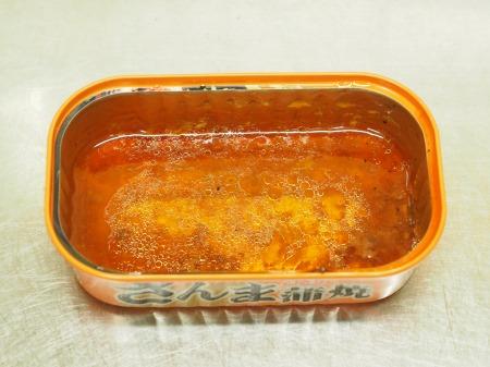 秋刀魚蒲焼きと鶏肉の磯辺023