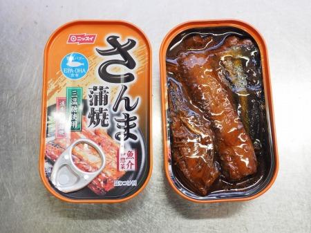 秋刀魚蒲焼きのニラ玉031