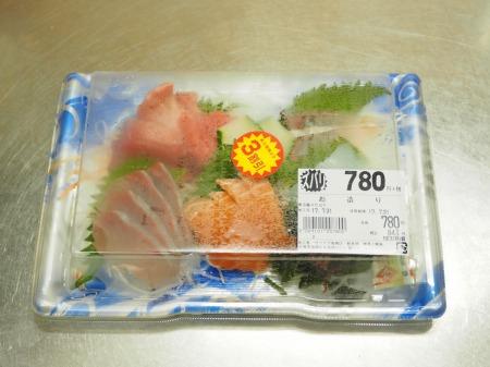 メシ通海鮮丼046
