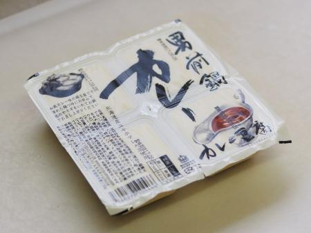 カレー豆腐002