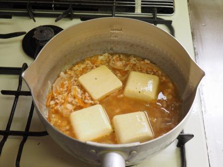 カレー豆腐のキーマあんかけ019