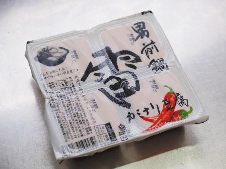 雷肉豆腐a001