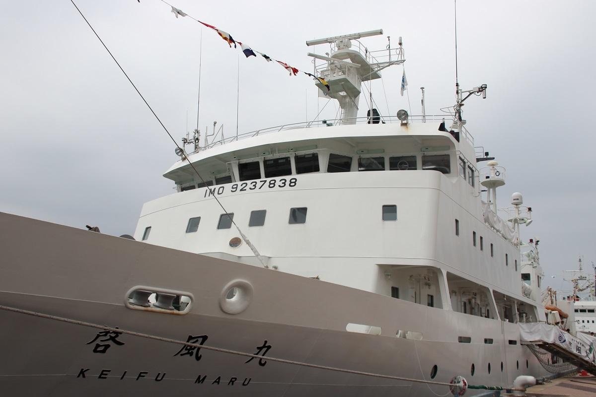 観測 気象庁 船 気象 海洋
