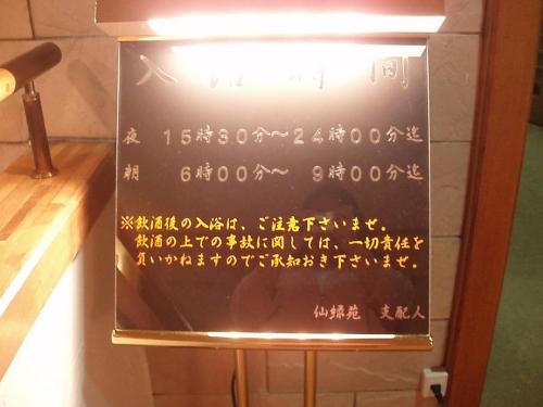 d-hakone-27.jpg