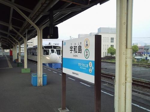 d-shikoku2017-412.jpg