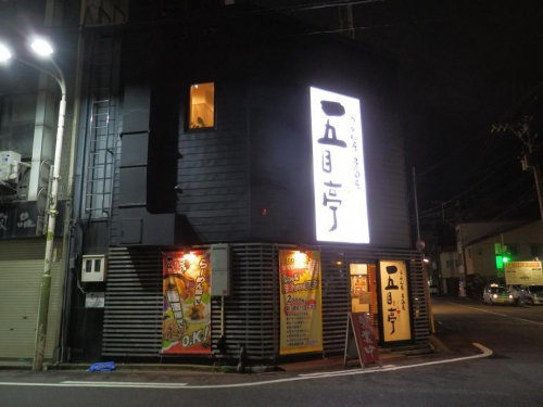 fukui-gifu2017-197.jpg