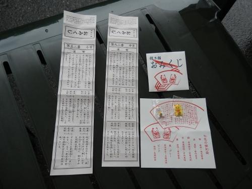 fukui-gifu2017-213.jpg