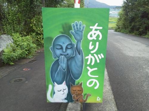 fukui-gifu2017-221.jpg