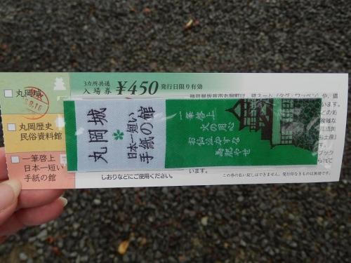 fukui-gifu2017-238.jpg