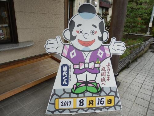 fukui-gifu2017-243.jpg