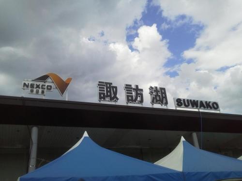 fukui-gifu2017-340.jpg