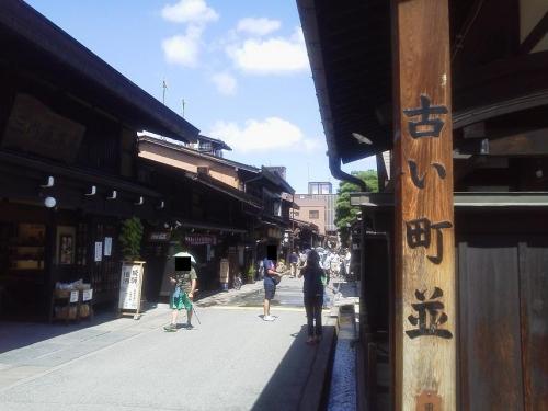 fukui-gifu2017-346.jpg