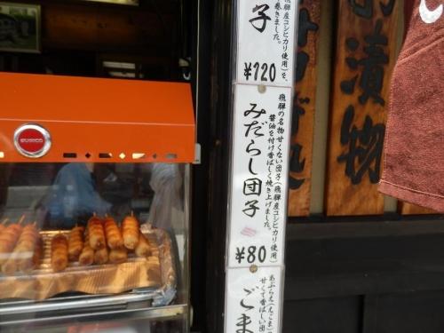 fukui-gifu2017-351.jpg