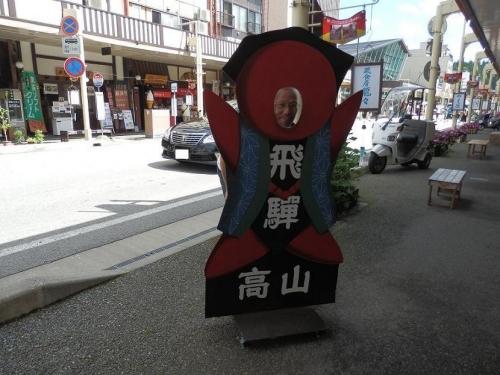 fukui-gifu2017-360.jpg