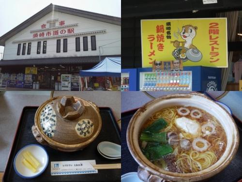 gourmet-ramen-kochi-b01.jpg