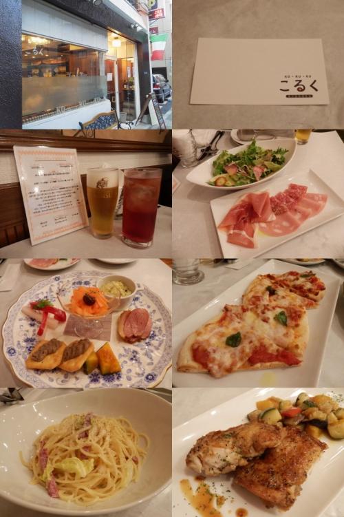 gourmet-tokyo-b27.jpg