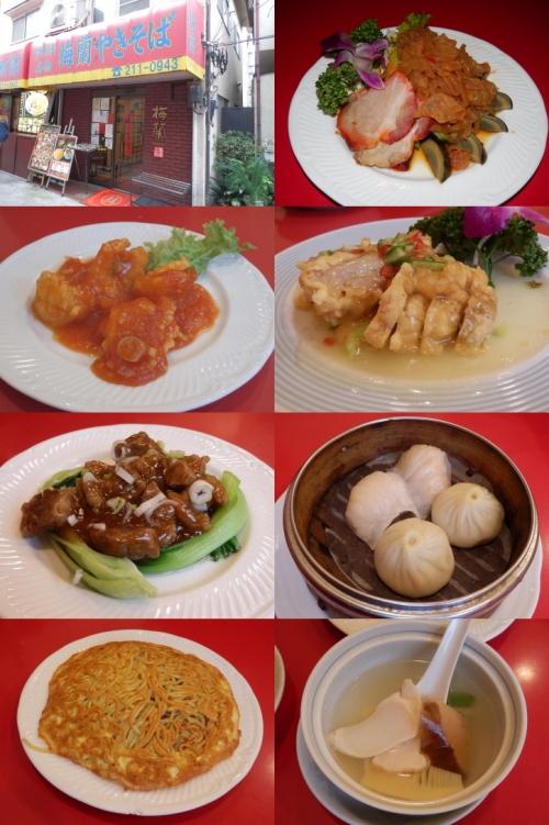 gourmet-tokyo-b29.jpg