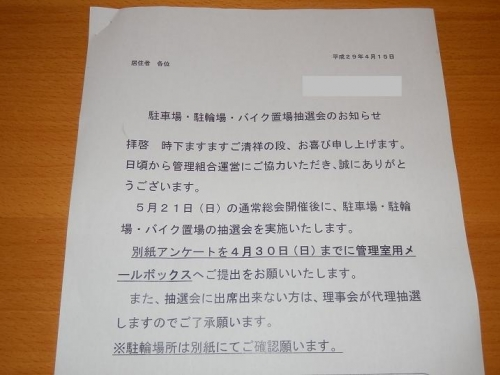 photo17-0521.jpg