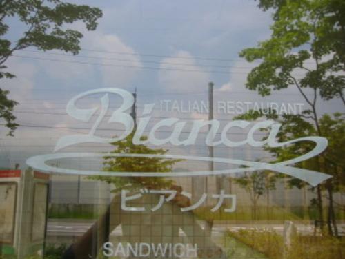 tanpopo_karuizawa2006-213.jpg