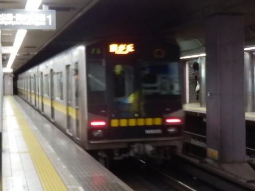 train-aichi-002.jpg