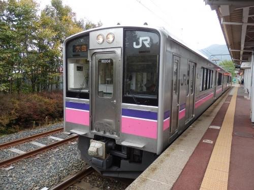 train-akita-001.jpg