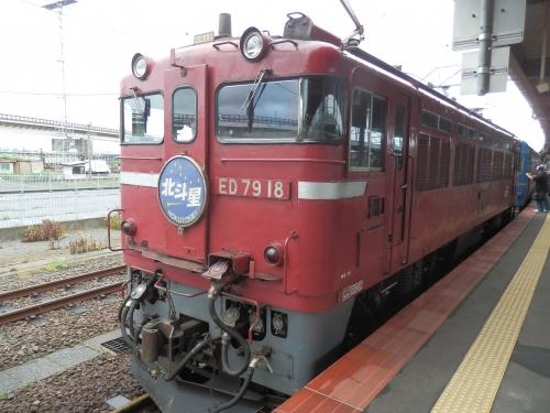 train-hokkaido-001.jpg
