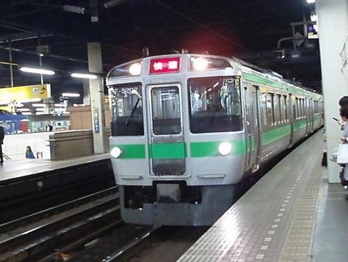 train-hokkaido-005.jpg