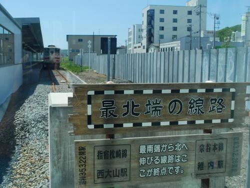 train-hokkaido-008.jpg
