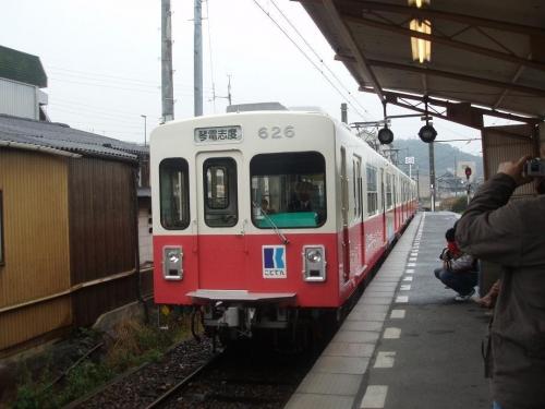 train-kagawa-002.jpg