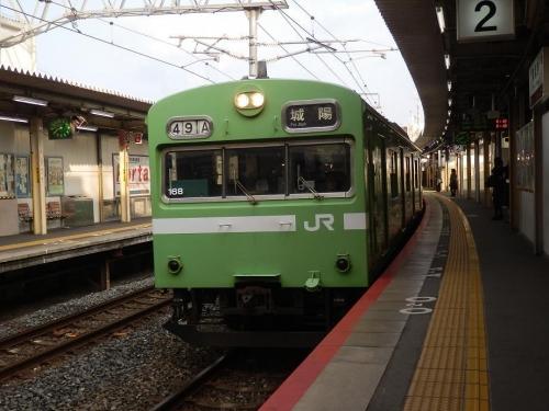 train-kyoto-003.jpg