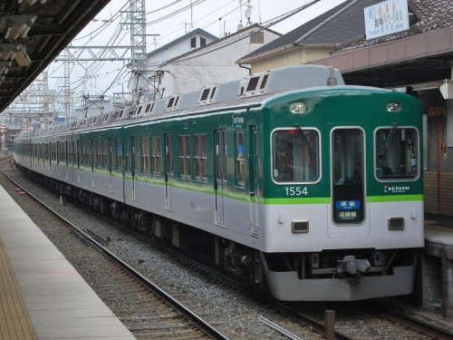train-kyoto-005.jpg