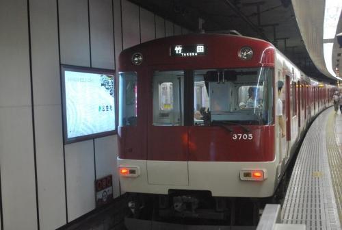 train-kyoto-007.jpg